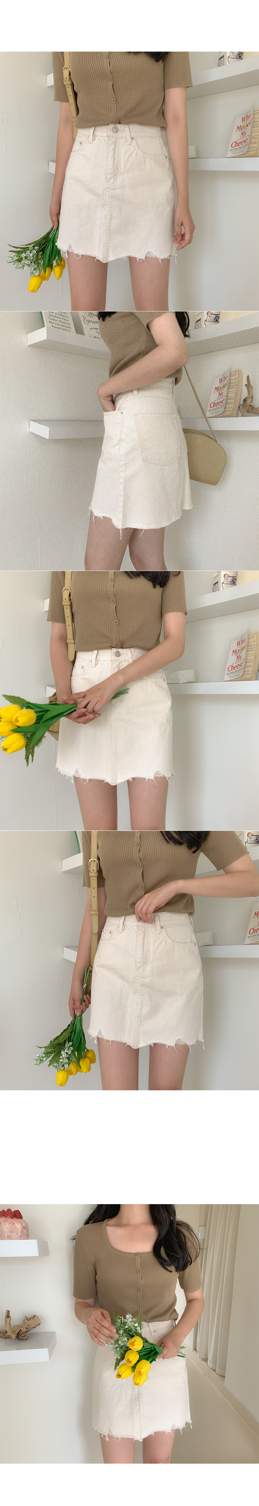 Edden cotton skirt