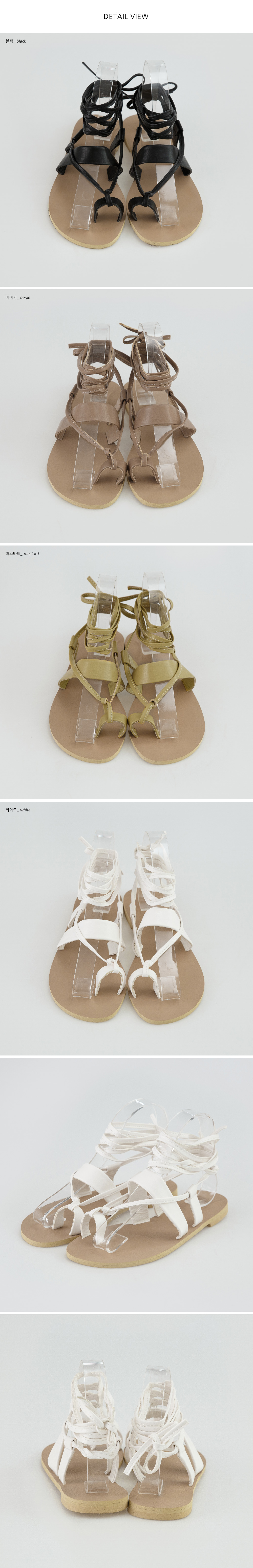 flip-flop lace-up sandal