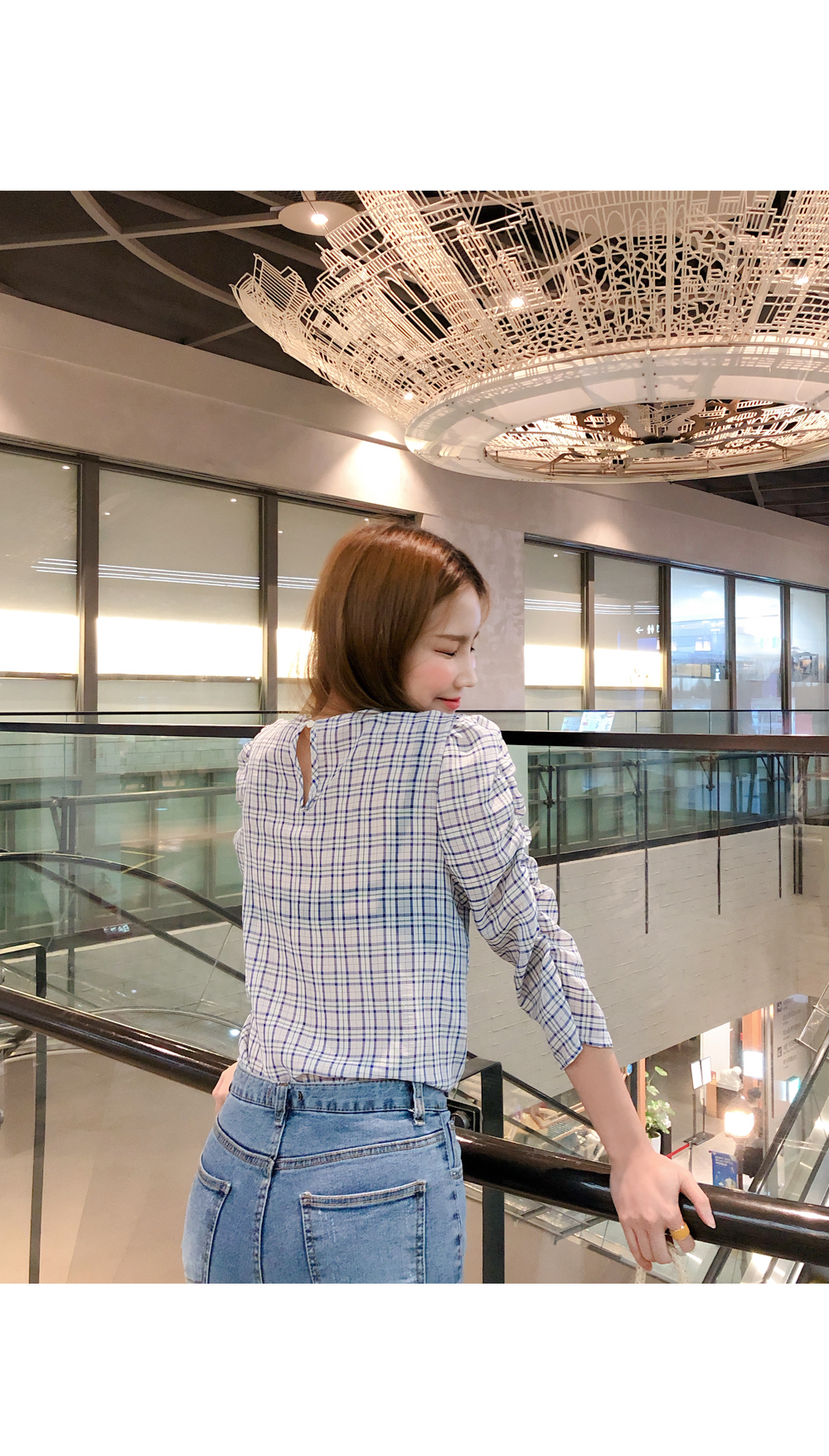 Bright checkered blouse
