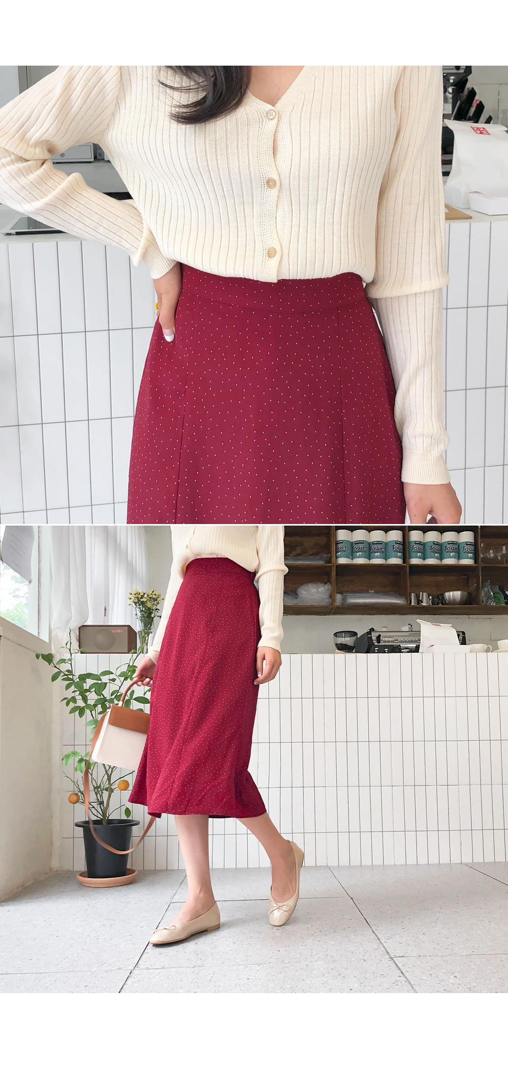 Mini janitor dot skirt