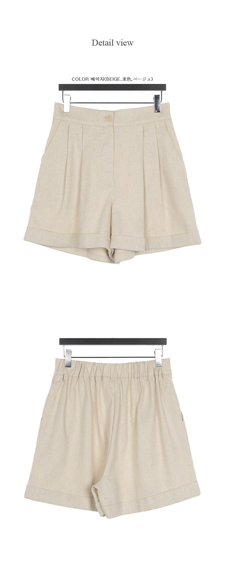 Linen dobby pants