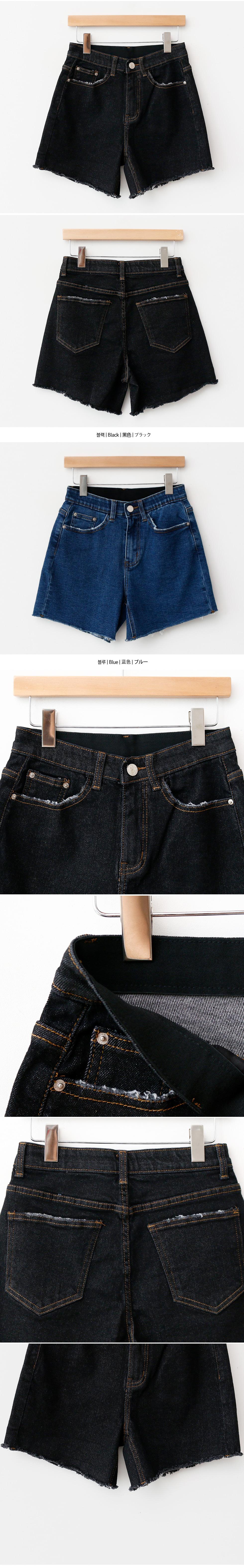 Dutch Line Band Shorts