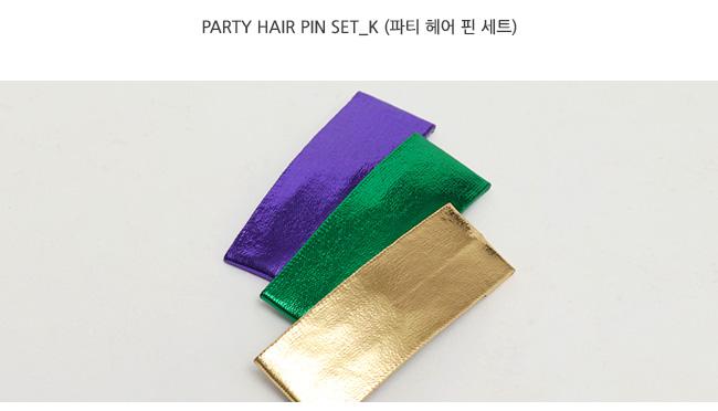 Party hair pin set_K