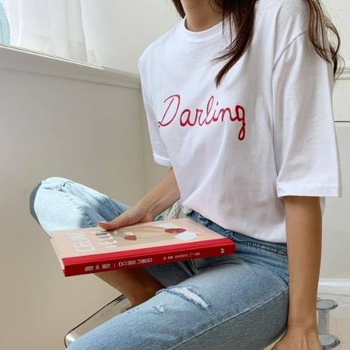 Darling Point Lettering T-shirt