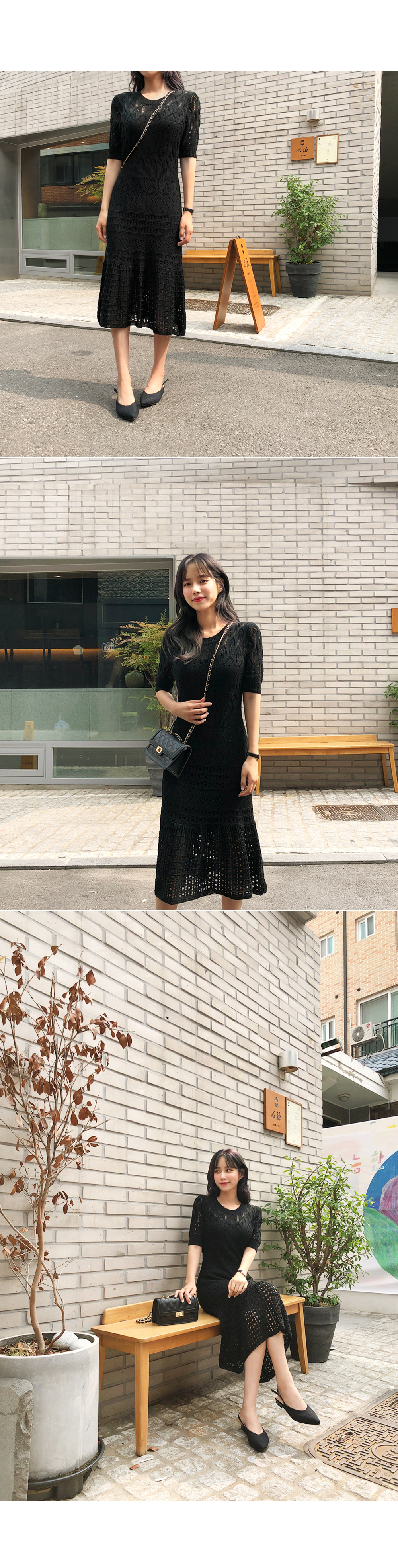 Simple mood knit dress + slip SET