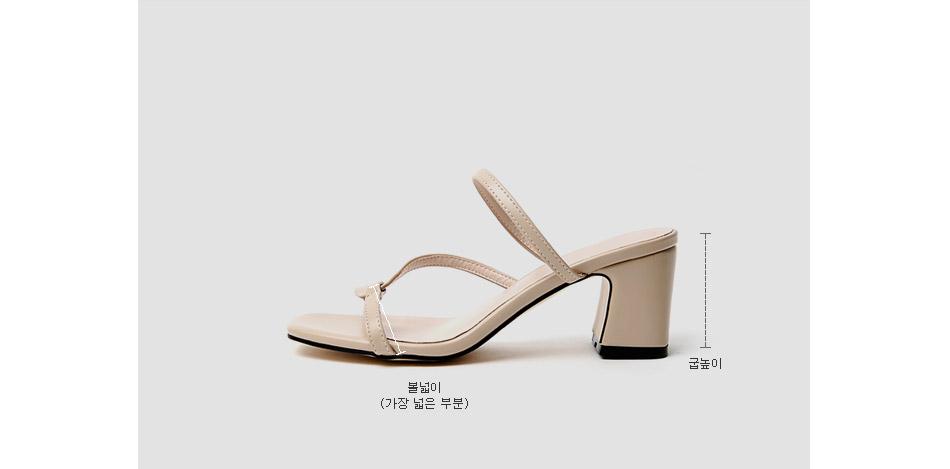 Le Elbo Mule Slippers 6cm