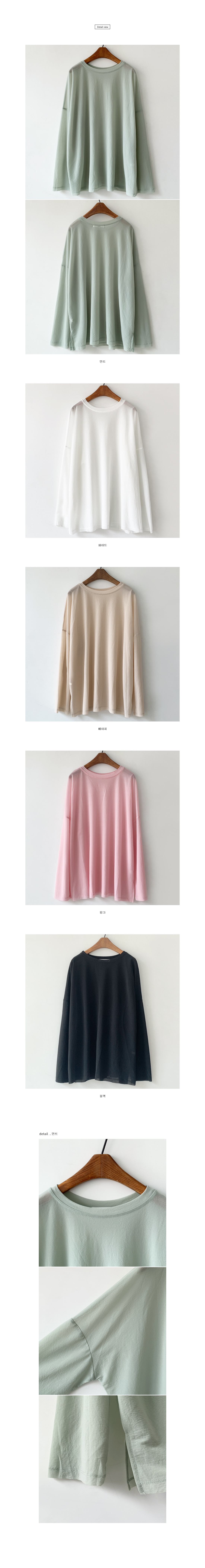 Now See-Through Long-sleeved T-shirt-Pink Same Day