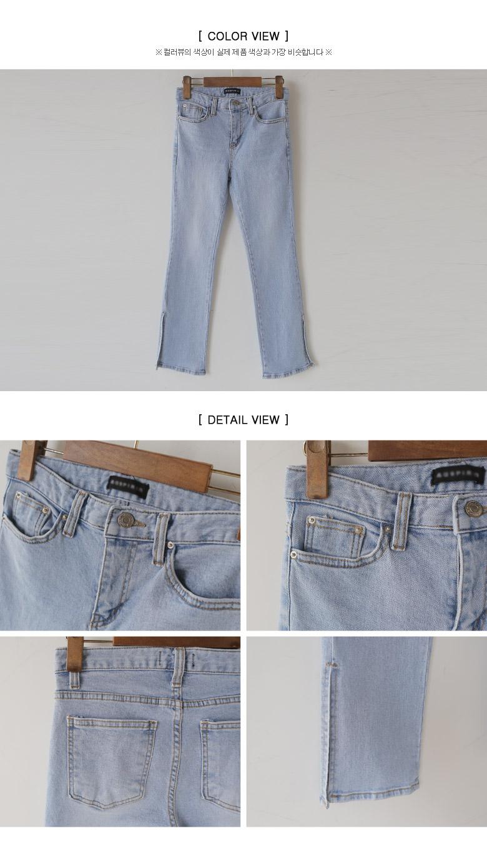Normal slit boots cut denim pants