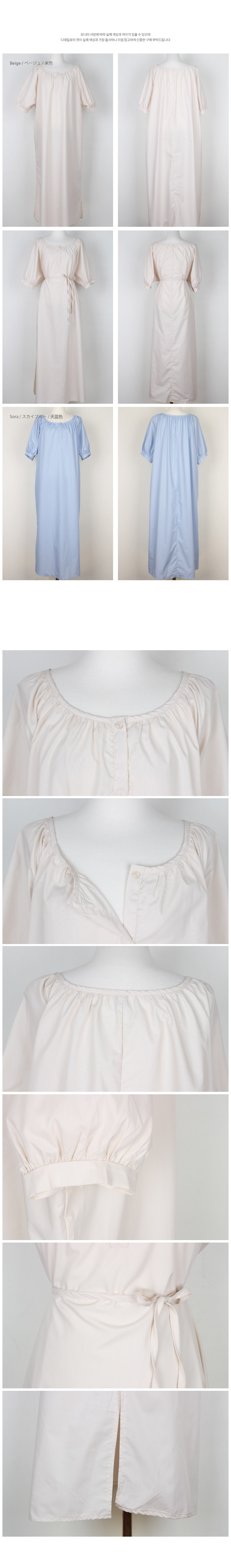 Erin string dress _H