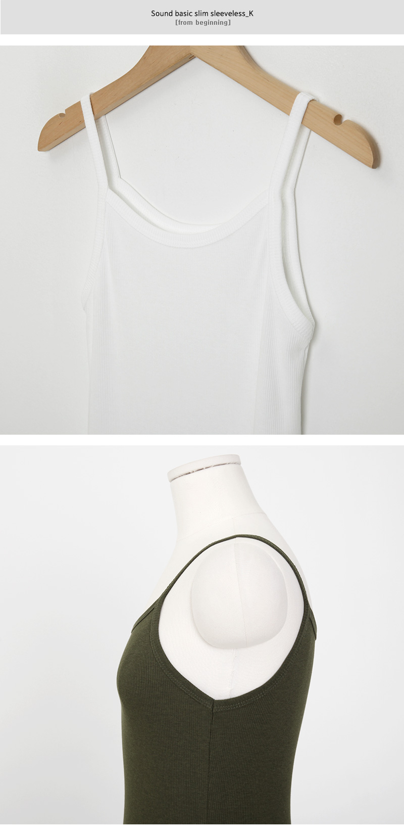 Sound basic slim sleeveless_K