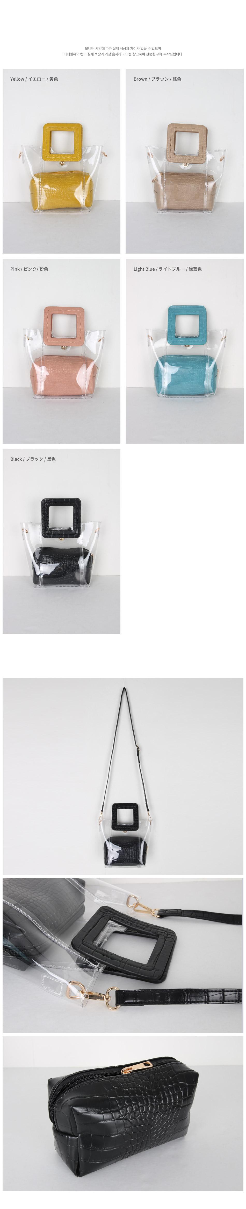 PVC Square Mini Tote Bag _Y
