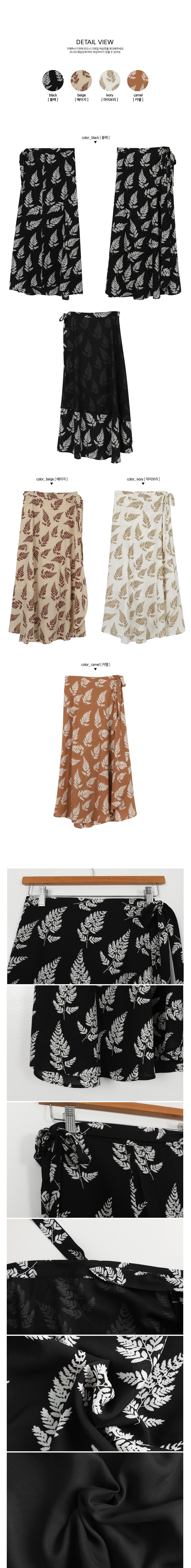 Maroni lapel skirt