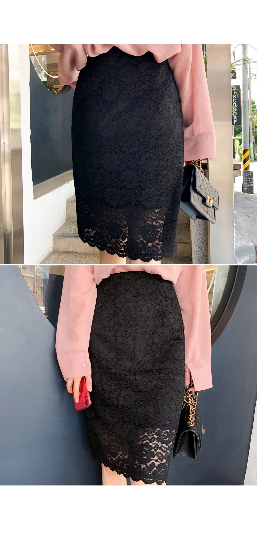 Bending comfortable lace skirt