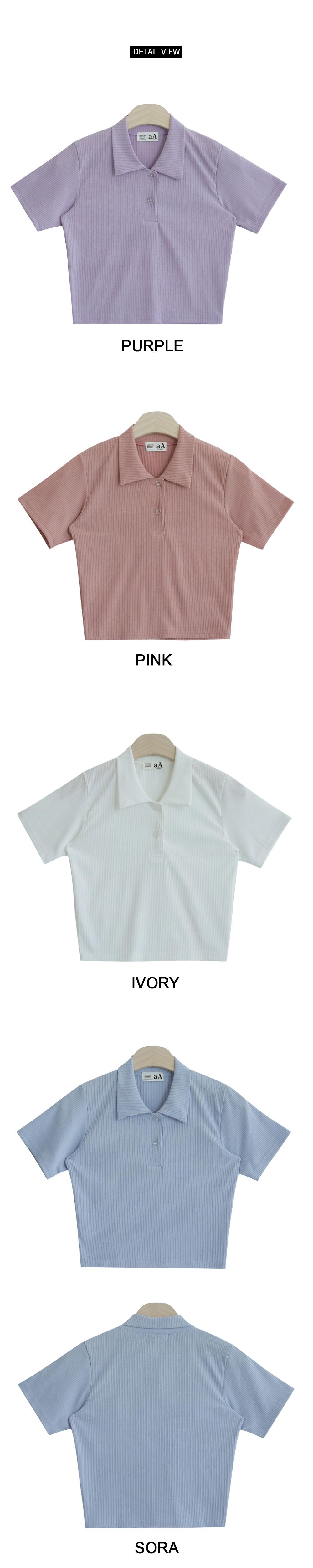 BASIC COLOR T-SHIRTS