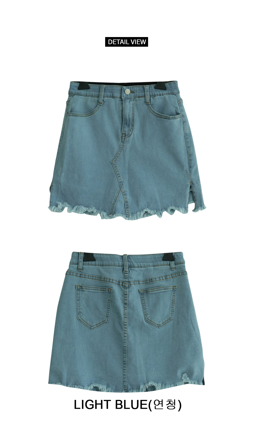 Hemmed skirt denim skirt