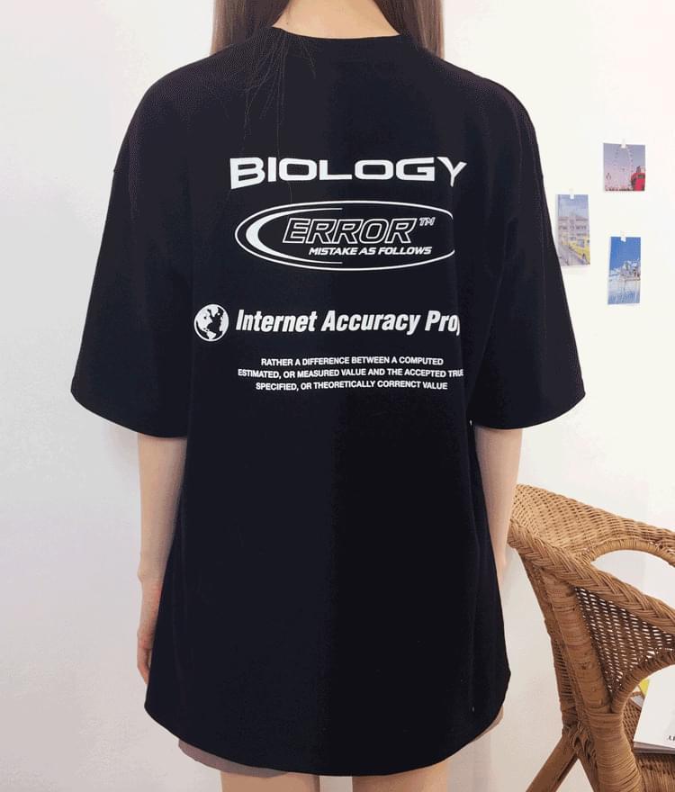 Error bio-boxed T-shirt