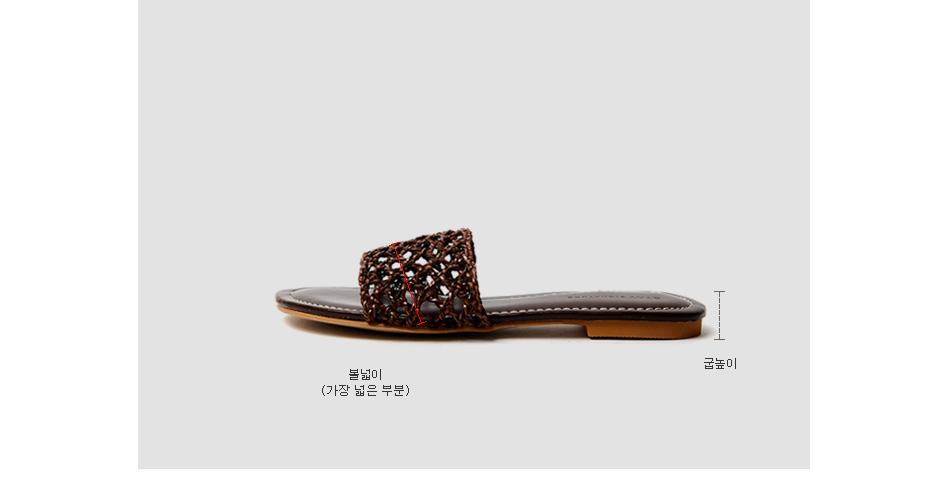 Deli slippers 1cm