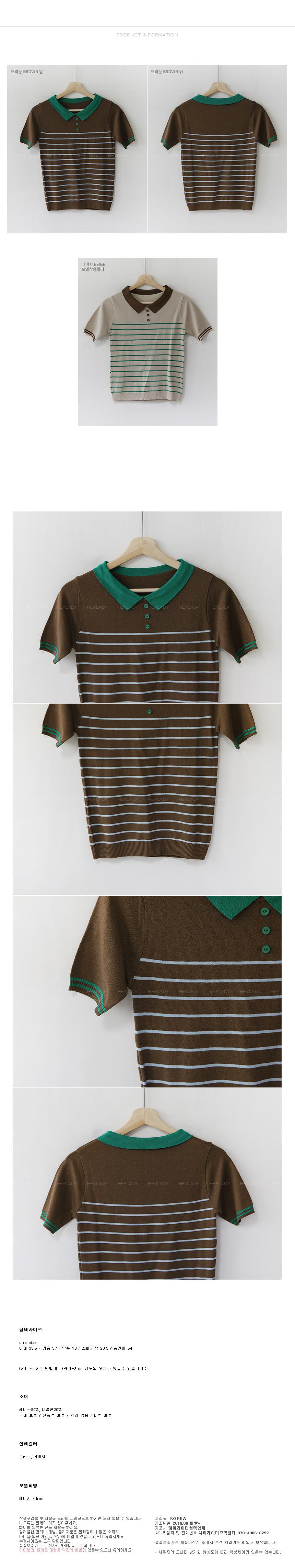 Cheki Tangarakara Knit