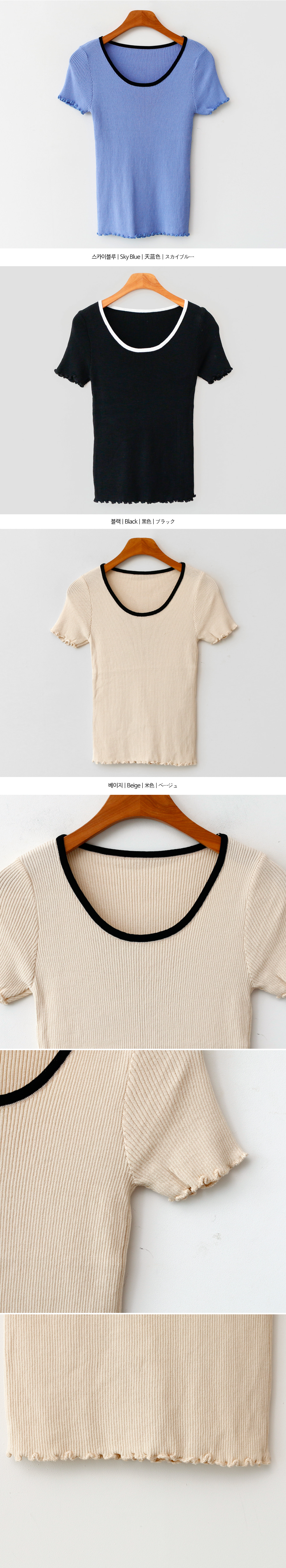 Lily color knit