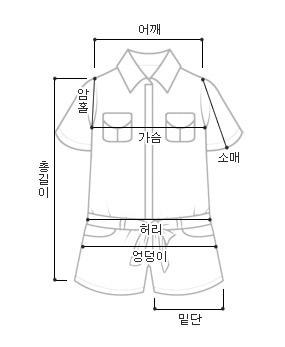 Ready Jump Suit_H