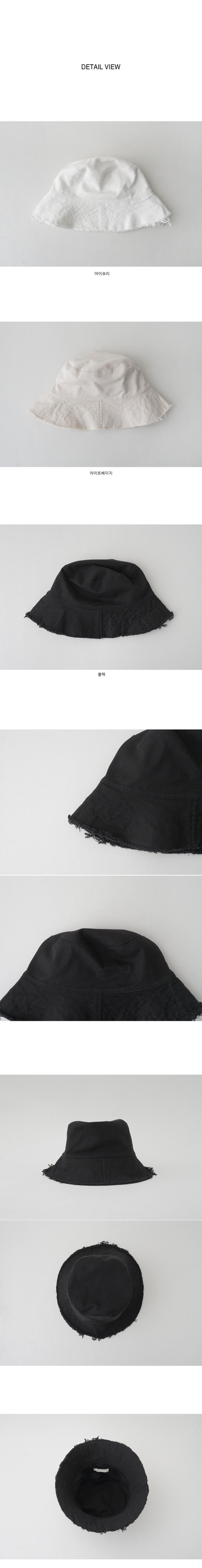 cut-off bucket hat