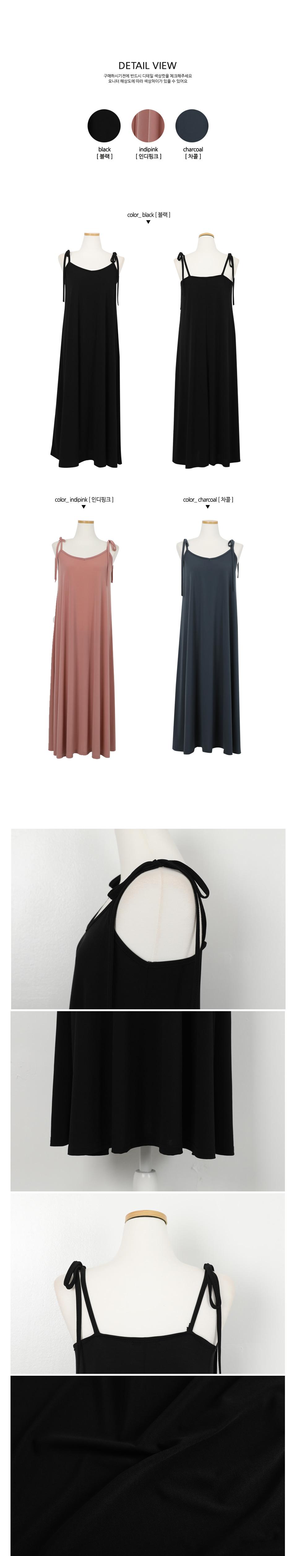Maxi Ribbon Tension Dress