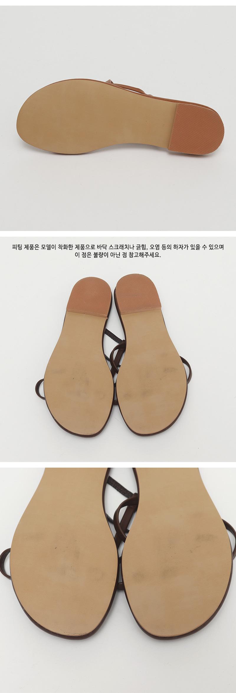 Pine slim strap sandal_J