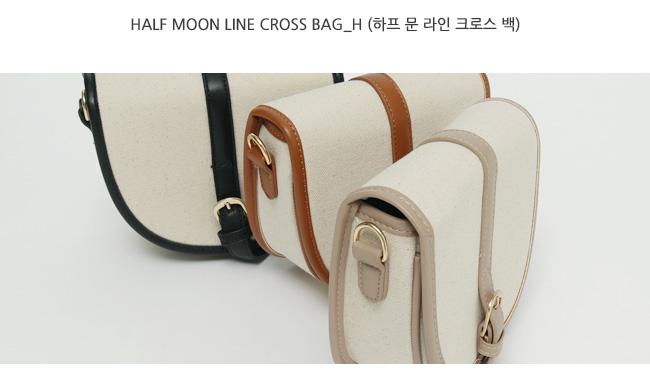 Half moon line cross bag_H