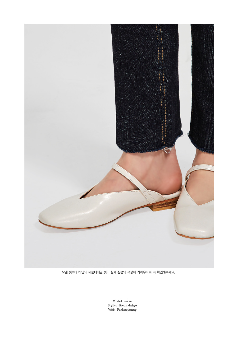 glossy low mule (230-250)