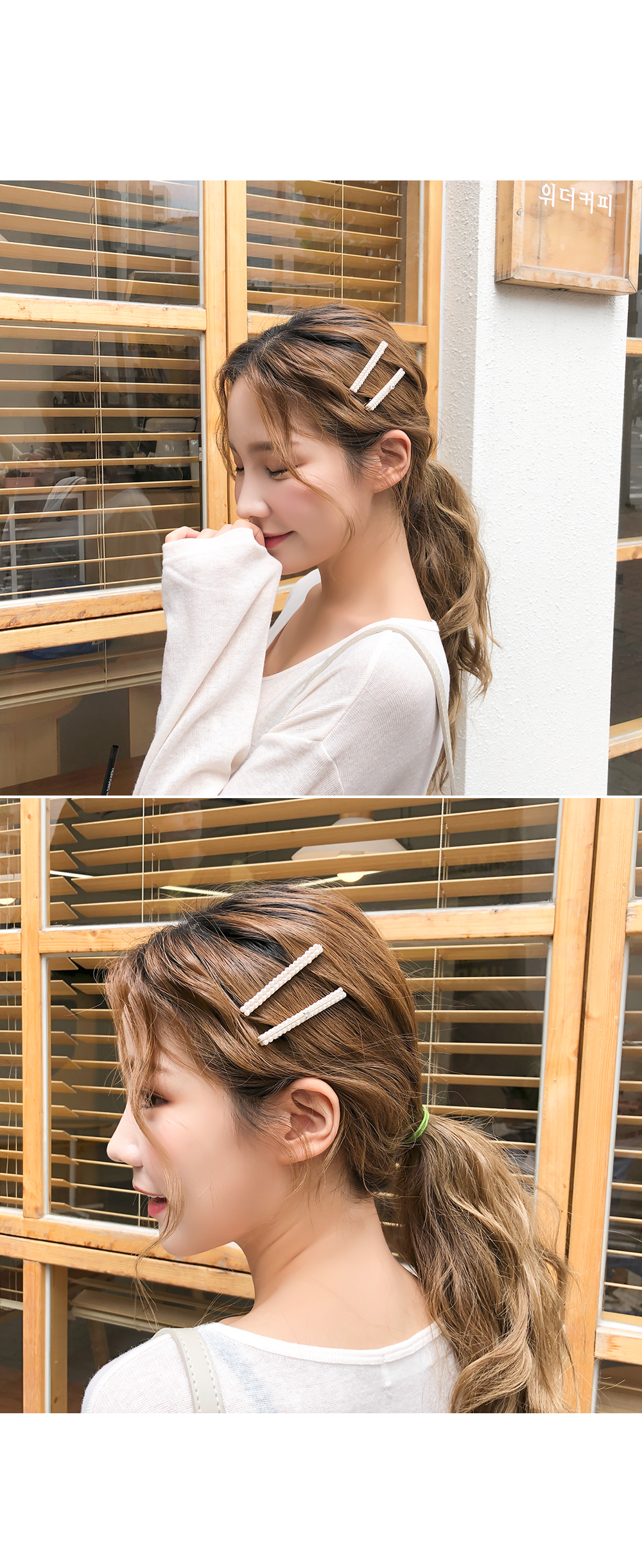 Complete Pretty Hairpin SET