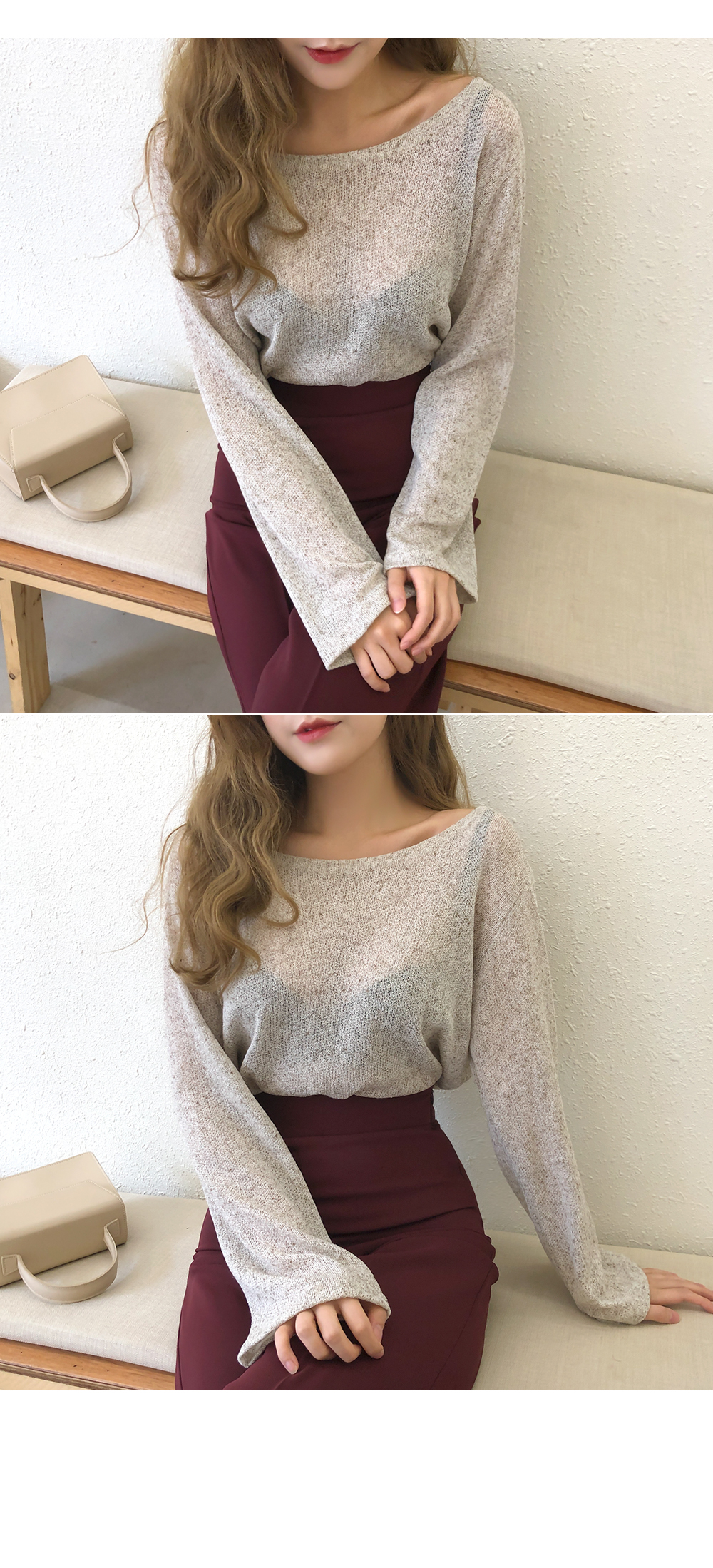 Natural pit knit