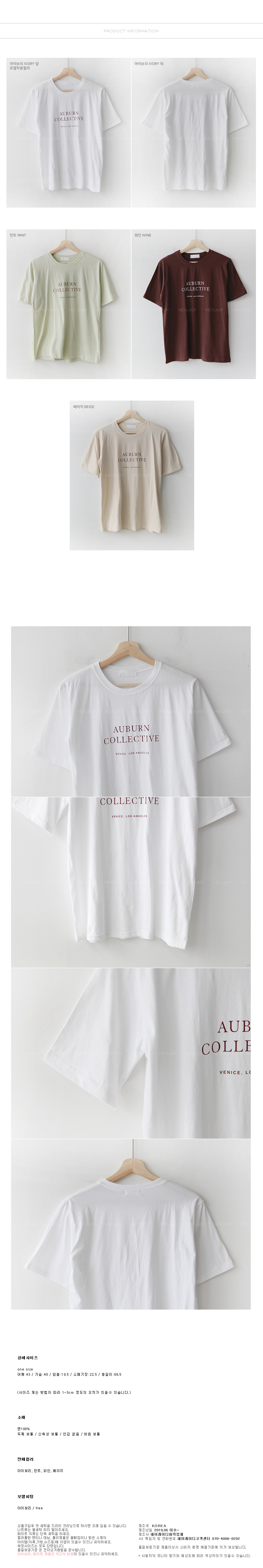 Wibby lettering short-sleeved tee