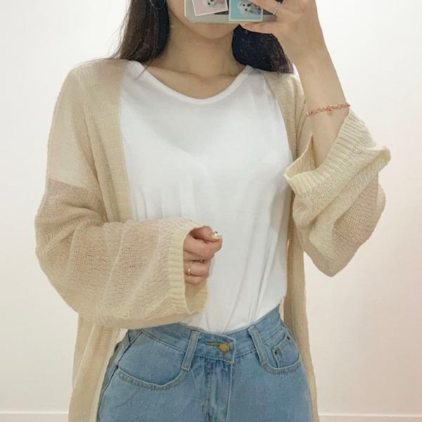 Nerosyshiru summer knit cardigan