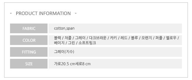 Span cotton hair band_Y