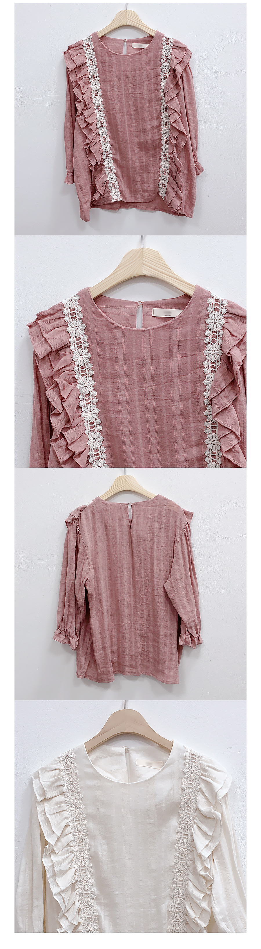 France frilly blouse