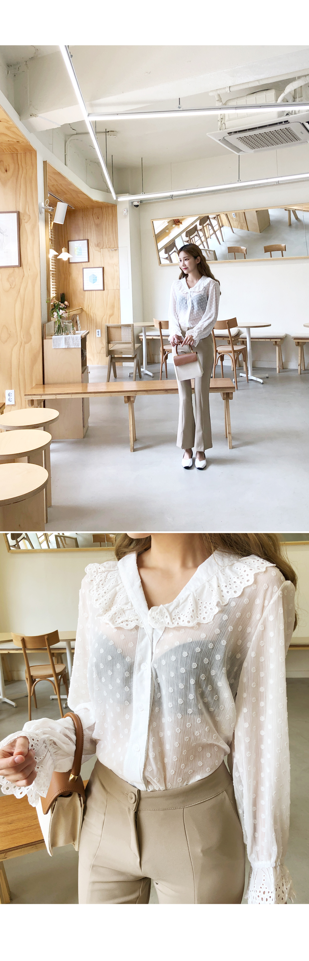 Lovely frill lace blouse
