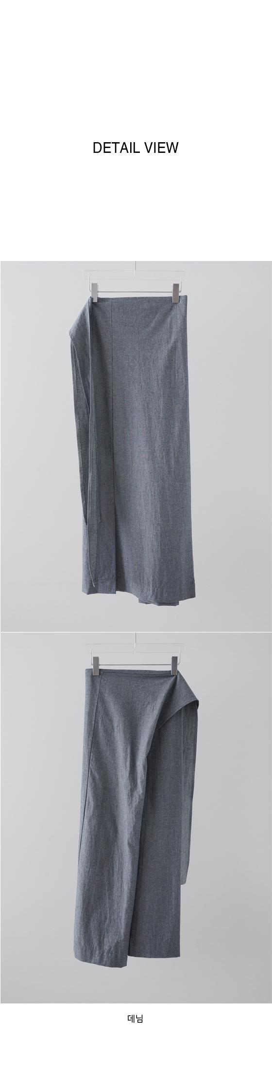 denim wrap long skirt