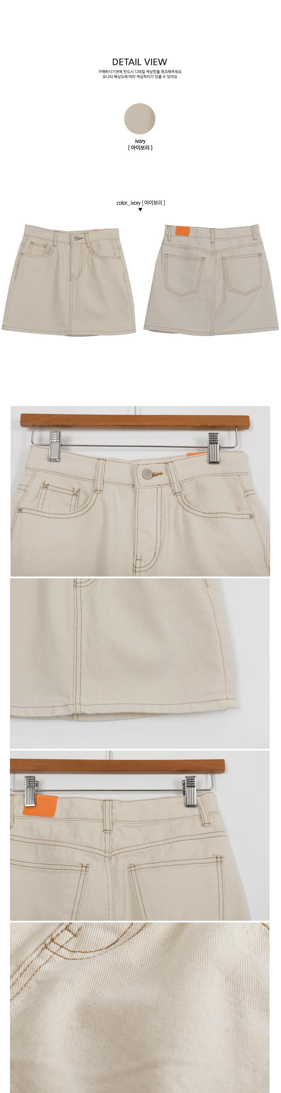 Omily rimini skirt