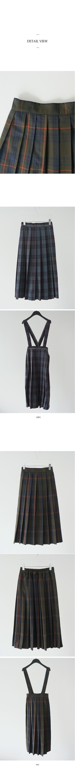 check 2-way skirt