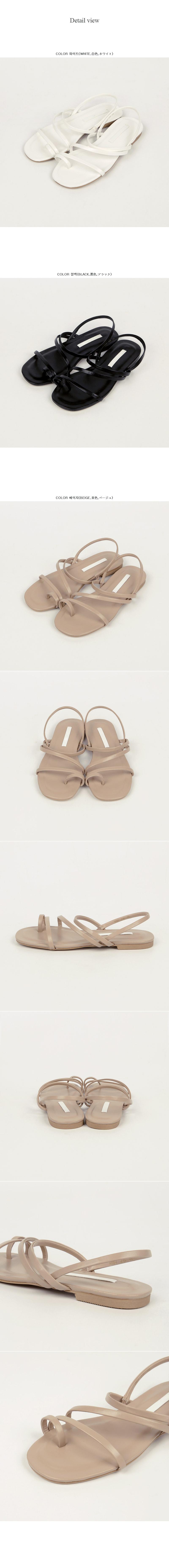 Merte shoes