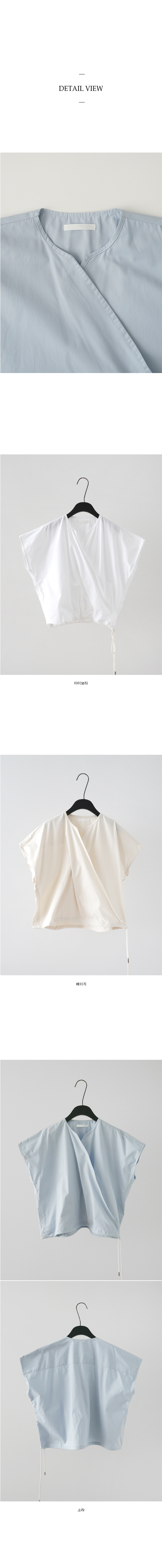 layer string detail blouses