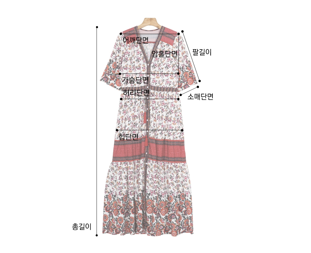 Rose Ethnic Long Dress