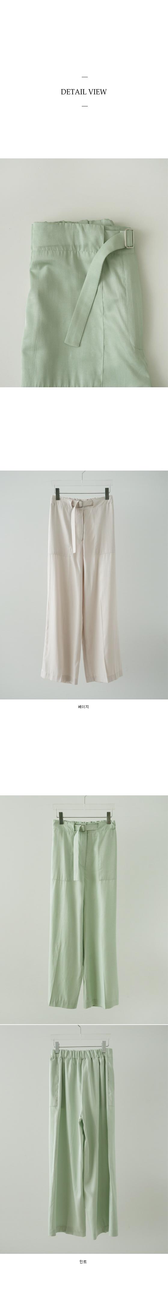 glossy belt banding pants