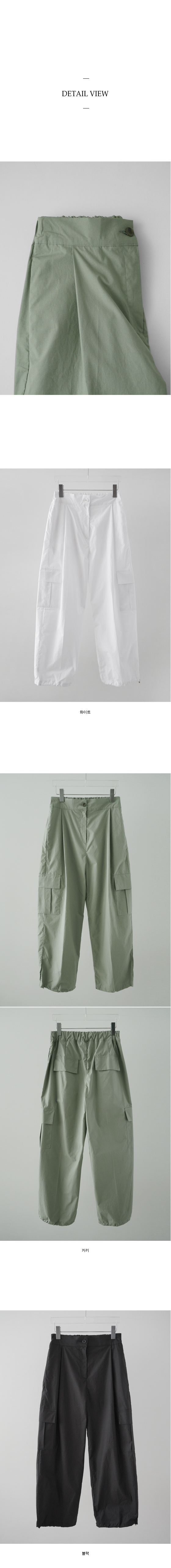 light string cargo pants