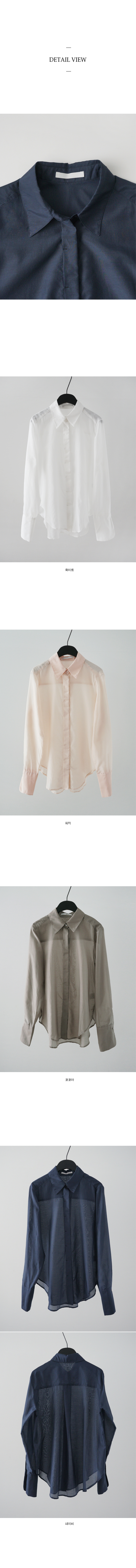 sensual mood silk shirt