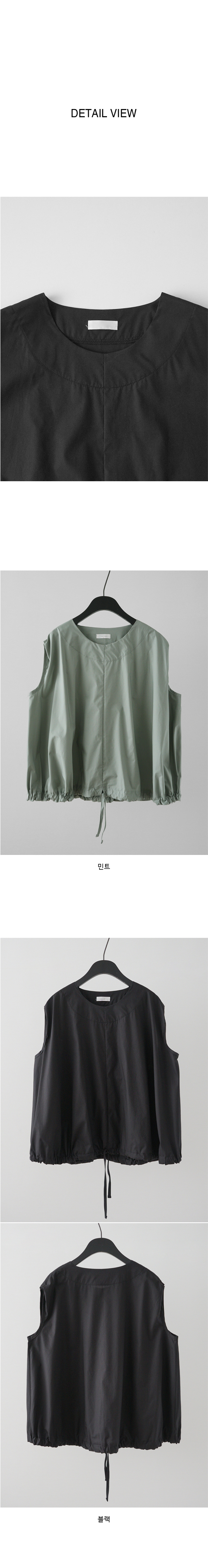 ballon string sleeveless blouse