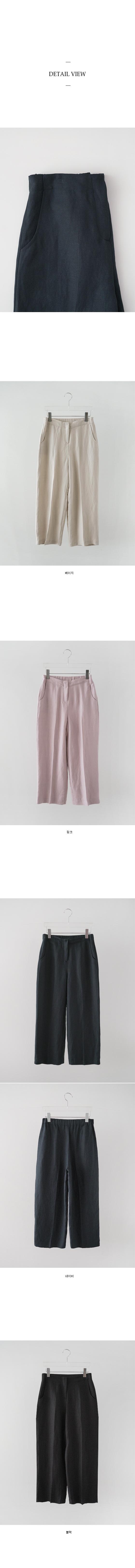 calm mood banding pants