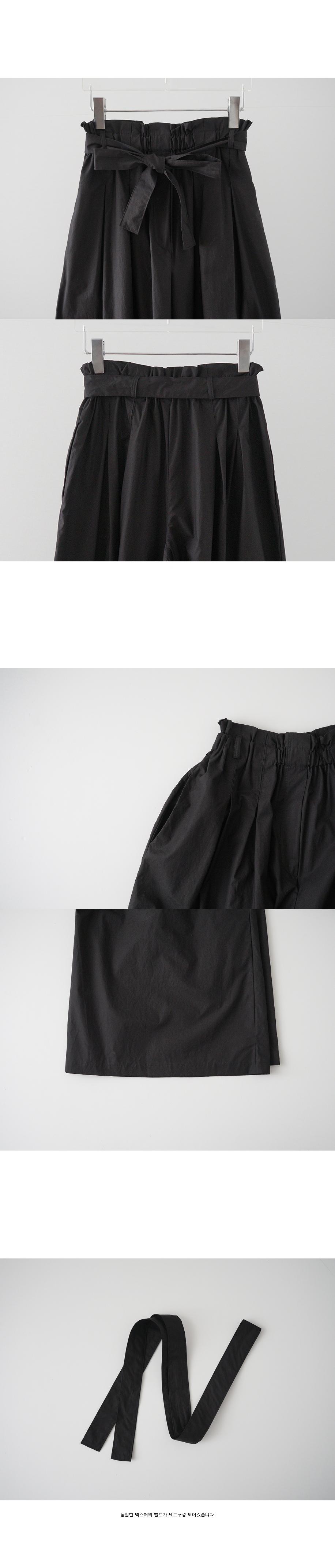 strap wide pintuck pants
