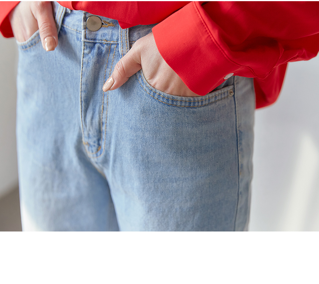 TROW STRAIGHT LONG DENIM PANTS