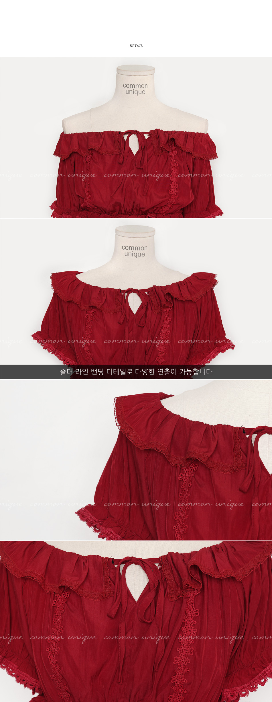 DARBY LACE BANDING CROP 1/2 BLOUSE